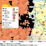秋田県紅葉情報