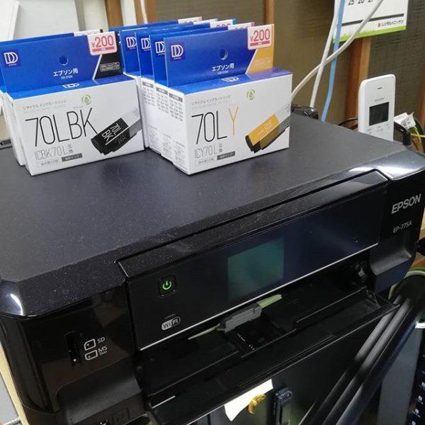 請求書しかプリントしないプリンターの5000円するインクがダイソーで売っていた。1色200円。嫌になる。